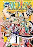 One Piece 952 Spoiler : piece, spoiler, Piece:, January