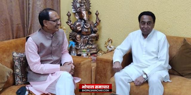 मध्यप्रदेश में पहली बार पिछले दरवाजे की सरकार: कमलनाथ | MP NEWS