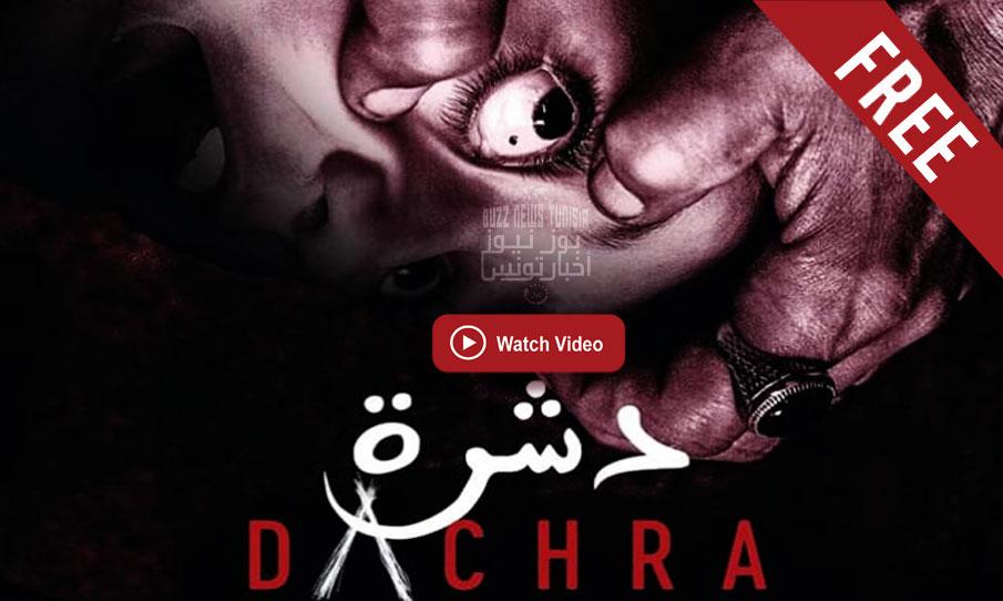 Film Dachra Complet Gratuit