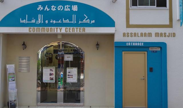 DIBUTUHKAN SEGERA IMAM di MASJID ASSALAAM, TOKYO JEPANG