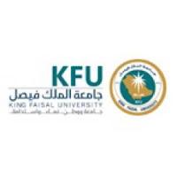 جامعة الملك فيصل تعلن عن إقامة عدة دورات تدريبية مجانية عن بعد (للرجال والنساء)