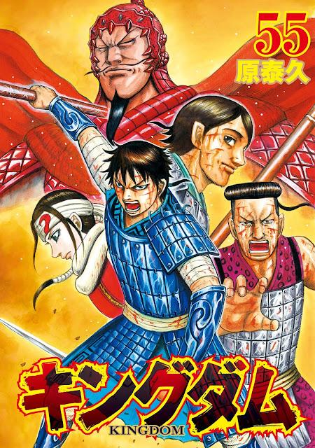 manga Kingdom, obra original de Yasuhisa Hara