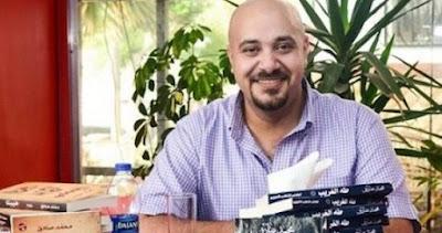 افضل روايات محمد صادق التي انصح بها