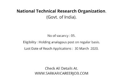 NTRO Vacancy 2020 | Officer Post NTRO Online Application.