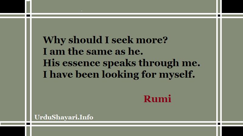 Rumi quotes on God , essence poetry, myself