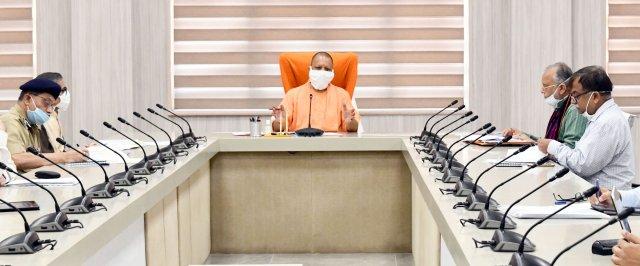 मुख्यमंत्री योगी ने प्रदेश में पिछले एक सप्ताह में कोविड-19 की पॉजिटिविटी की दर में आई उल्लेखनीय कमी पर संतोष व्यक्त किया