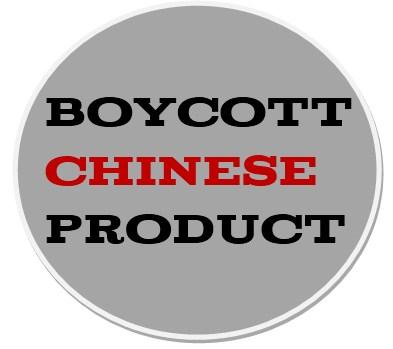 Why Difficult Boycott on Chinese Product? चीनी वस्तूवर बहिष्कार घालणे का अवघड आहे?