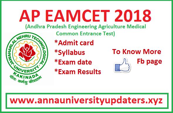 AP EAMCET 2018 Admit card exam date exam result Published @ sche.ap.gov.in PDF Download