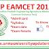 AP EAMCET 2018 Admit card Published @ sche.ap.gov.in PDF Download