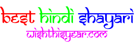 Best Hindi Shayari ! WishThisYear.Com