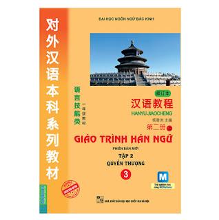Giáo Trình Hán Ngữ - Tập 2: Quyển Thượng ebook PDF-EPUB-AWZ3-PRC-MOBI