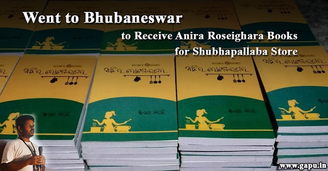 Went to Bhubaneswar to Receive Anira Roseighra Books for Shubhapallaba Store