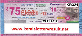 KERALA LOTTERY, kl result yesterday,lottery results, lotteries results, keralalotteries, kerala lottery, keralalotteryresult, kerala   lottery result, kerala lottery result live, kerala lottery results, kerala lottery today, kerala lottery result today, kerala lottery results   today, today kerala lottery result, kerala lottery result 25-11-2017, Karunya lottery results, kerala lottery result today Karunya,   Karunya lottery result, kerala lottery result Karunya today, kerala lottery Karunya today result, Karunya kerala lottery result,   KARUNYA LOTTERY KR 321 RESULTS 25-11-2017, KARUNYA LOTTERY KR 321, live KARUNYA LOTTERY KR-321,   Karunya lottery, kerala lottery today result Karunya, KARUNYA LOTTERY KR-321, today Karunya lottery result, Karunya lottery   today result, Karunya lottery results today, today kerala lottery result Karunya, kerala lottery results today Karunya, Karunya   lottery today, today lottery result Karunya, Karunya lottery result today, kerala lottery result live, kerala lottery bumper result,   kerala lottery result yesterday, kerala lottery result today, kerala online lottery results, kerala lottery draw, kerala lottery results,   kerala state lottery today, kerala lottare, keralalotteries com kerala lottery result, lottery today, kerala lottery today draw result,   kerala lottery online purchase, kerala lottery online buy, buy kerala lottery online