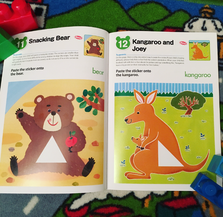 Kumon at the Zoo Workbook review