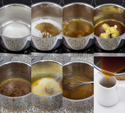焦糖醬汁製作圖 Caramel Sauce Procedures