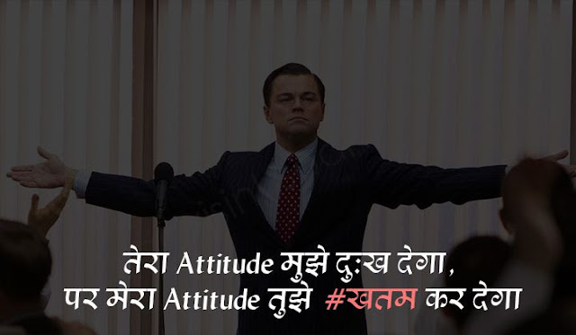 money attitude status