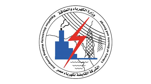 وظائف اليوم فى مصر, وظائف وزارة الكهرباء, وظائف شركة الكهرباء, وظائف قطاع الكهرباء 2020 - 2021