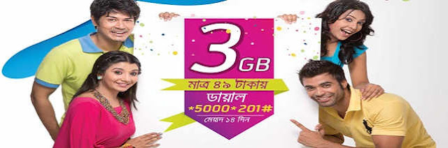 3GB at Only Tk49