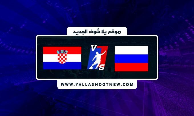 نتيجة مباراة كرواتيا وروسيا اليوم  في تصفيات كأس العالم أوروبا