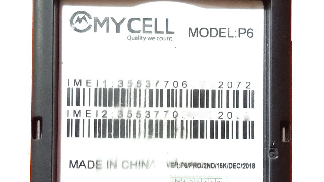 MyCell P6 6531E Flash File Without Password Download