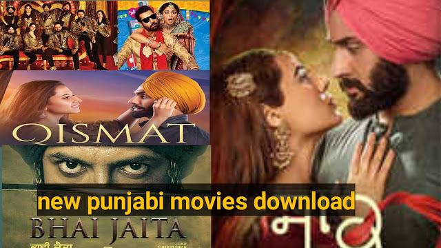 new movie download punjabi | new punjabi movies 2018 download | top 5 website for panjabi movies