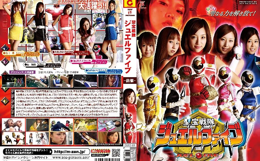 ZARD-89 Holy Treasure Power Jewel 5 Vol.01