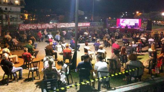Λαμία :Παγματοποιήθηκαν στο Πάρκο του «Στρατοπέδου Τσαλτάκη» οι εκδηλώσεις του 46ου Φεστιβάλ ΚΝΕ – «Οδηγητή»