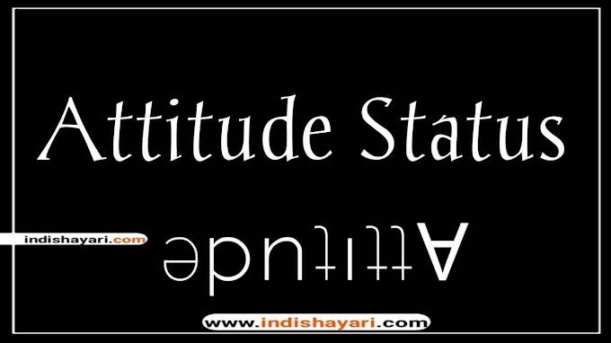 100+ Attitude Status for Whatsapp Instagram Fb