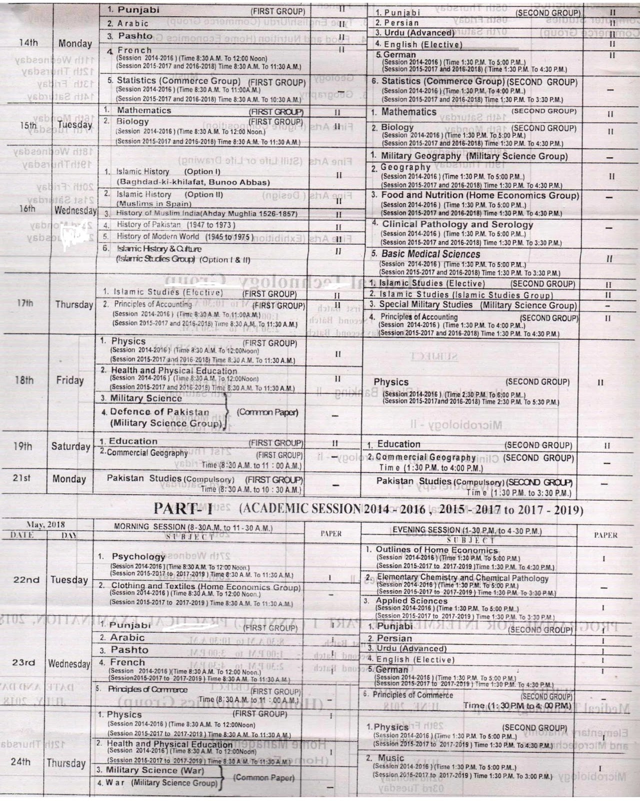 date sheet of fa fsc bise lahore board hssc date sheet 2018 part 1 2