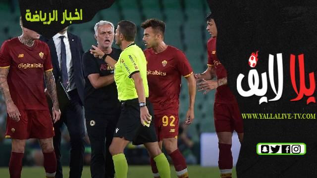 تقرير مباراة روما ضد الرجاء البيضاوي اليوم