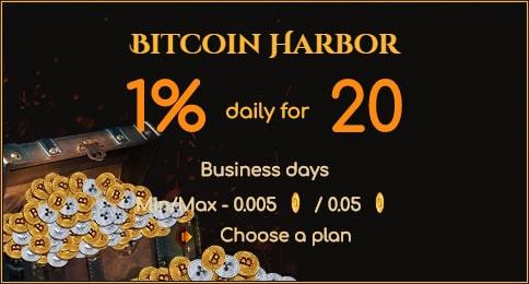 Инвестиционные планы Crypto Harbor