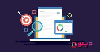 نصائح حول كتابة المحتوى: 4 أسباب تجعل كتابة محتوى تحسين محركات البحث