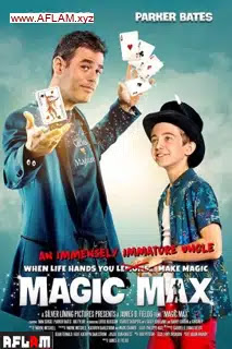 فيلم Magic Max 2021 مترجم اون لاين