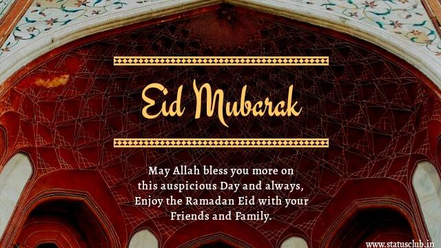 ramadan-eid-wishes-2020-for-friends-in-english