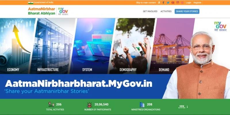 आत्मनिर्भर भारत अभियान 3.0: ऑनलाइन आवेदन (Aatm Nirbhar 3.0) लाभ व पात्रता | सरकारी योजनाएँ