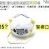 惡搞實證 預防流感,N95 或一般醫療口罩哪一種比較有效 (N95 Respirators vs Medical Masks for Preventing Influenza Among Health Care Personnel)