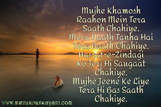 न्यू हिंदी लव शायरी, लव शायरी फोटो 2020 न्यू  RomanticHindiShayariImagespictureswallpaper hd download, Best Romantic Hindi Shayari New Images Wallpaper Pictures Photo Pics Free Download.