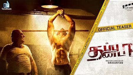 Thappu Thanda – Official Teaser | New Tamil Movie | Sathya, Swetha Gai