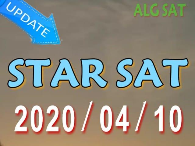 ستارسات- STARSAT-
