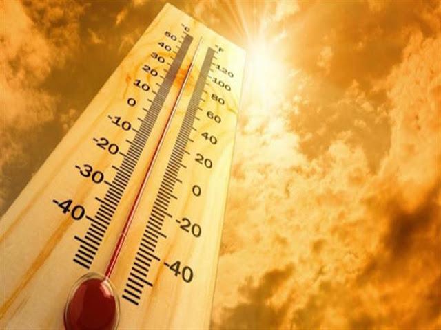 الارصاد تحذر المواطنين من طقس الغد.. تصل الى 45 درجة فى بعض المناطق