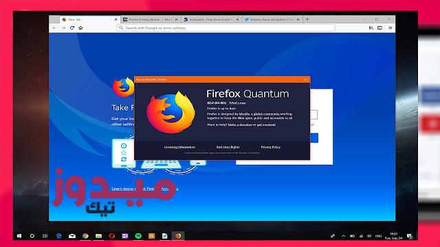تحميل متصفح فايرفوكس للكمبيوتر برابط مباشر