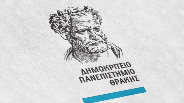 Το ΔΠΘ τιμά τα 200 χρόνια από την Επανάσταση