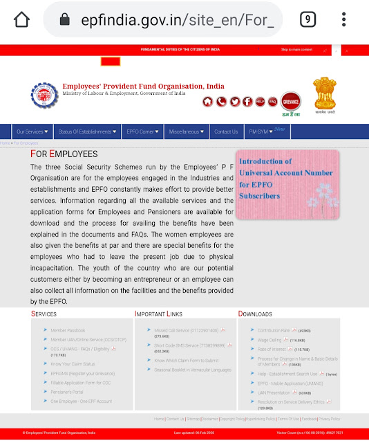Employees Provident Fund(UAN)