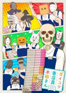 Anh Chàng Bán Sách Xương Sọ -Gaikotsu Shotenin Honda-san - Skull-face Bookseller Honda-san VietSub