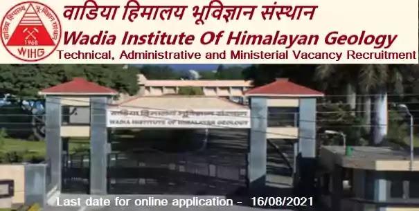 Wadia Himalayan Institute Job Recruitment 2021