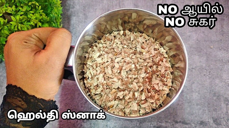 புதுமையான ஹெல்தி ஸ்னாக் 100 % ஆரோக்கியம் மட்டுமே!