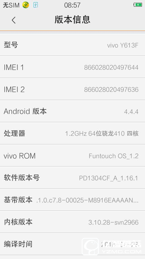 mobile k s e  vivo y613f firmware download 100  test
