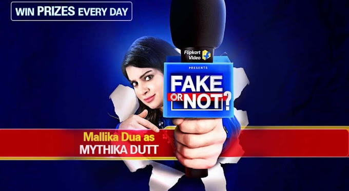 Flipkart Fake Or Not Answers for 2nd August 2020 - Win Free Supercoins Or ₹1000 Gift Card