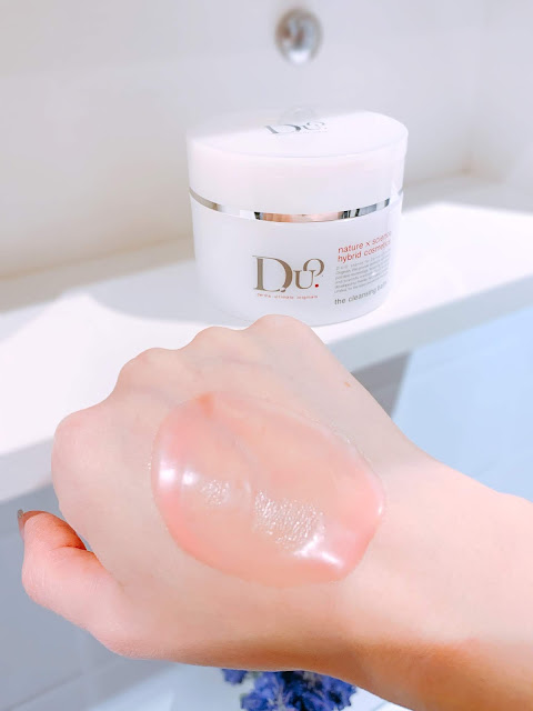 DUO, DUOHK, skincare, 皇牌卸妝膏, beautytips, beauty, cleansing, 夏沫, kol, lovecathcath, lovecath, catherine,