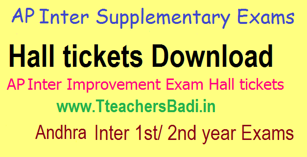 AP Inter 1st / 2nd year Advanced Supply and Improvement Betterment Hall Tickets 2017